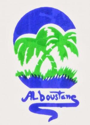 Camping Al Boustane